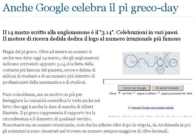 Pi Greco Pi_gre11