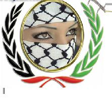 وسام شرف المنتدى