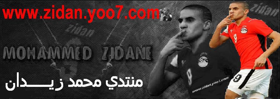 موقع محمد زيدان