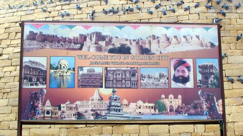 Inde, visite du Radjastan Jaisal14