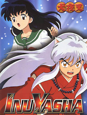 InuYasha Capitulos 167/167 Completo  Inuyas12