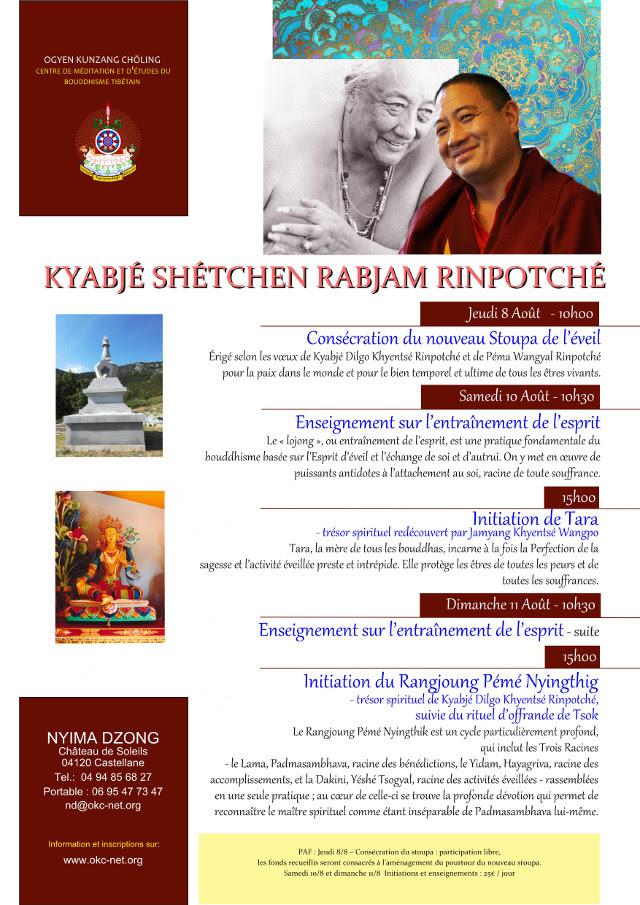 Rabjam Ripoché viendra consacrer le nouveau Stupa de Nyima Dzong Rabjam10