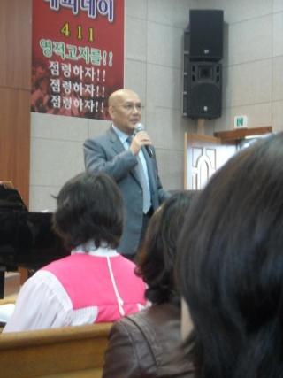 Ambassador Luis Cruz visits Kimje City Unhe_016