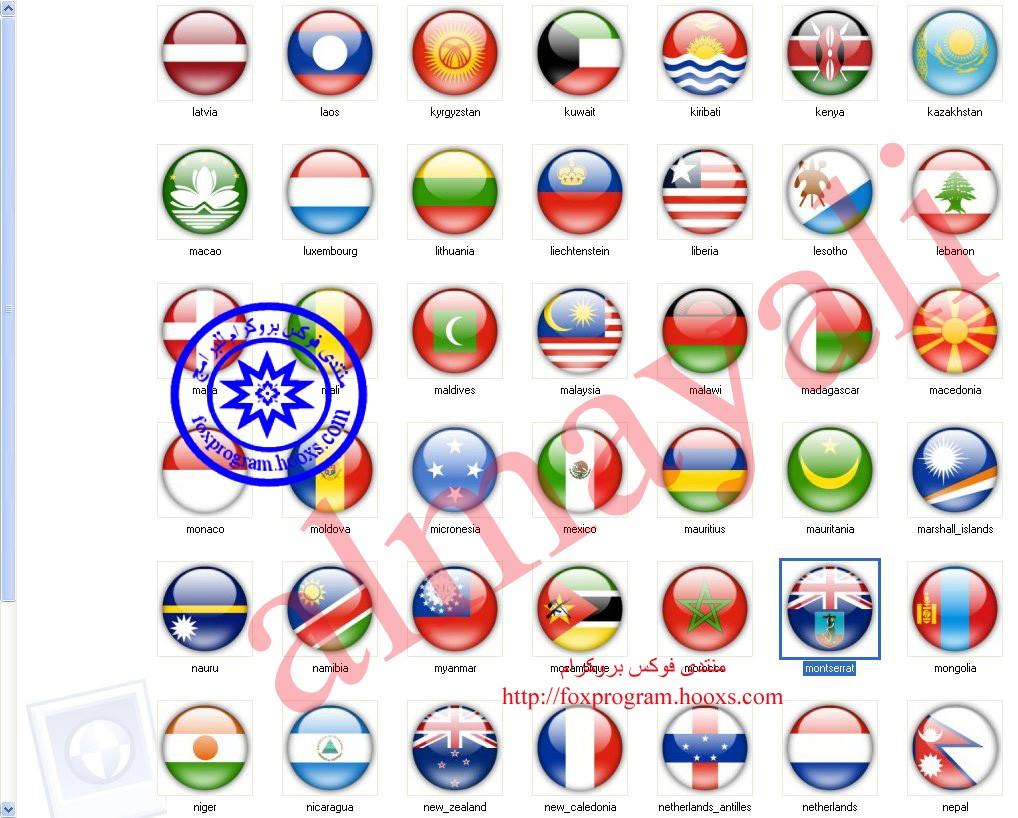 اعلام الدول العربية والعالميه للبيانات الشخصية 510