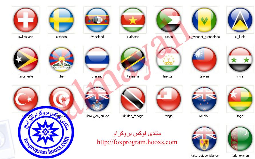 اعلام الدول العربية والعالميه للبيانات الشخصية 610