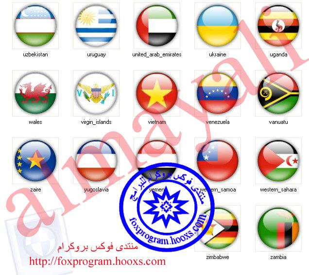 اعلام الدول العربية والعالميه للبيانات الشخصية 810