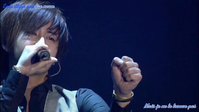 [DDL Concert]  SS501 - Ur Man vostfr et Karaoké version DVD Vlcsna14