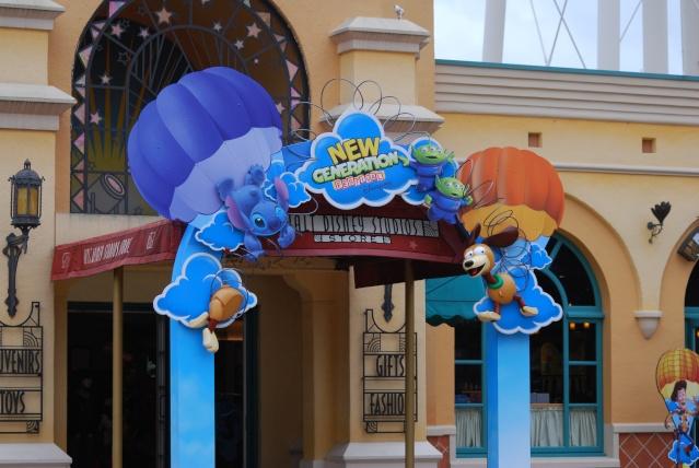 Saison 2010 : Disney's New Generation Festival - Page 10 Dsc_0112