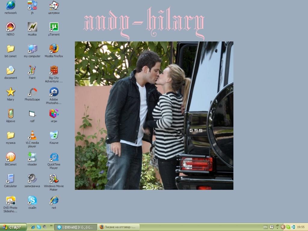 Desktop-a Ви Cats10