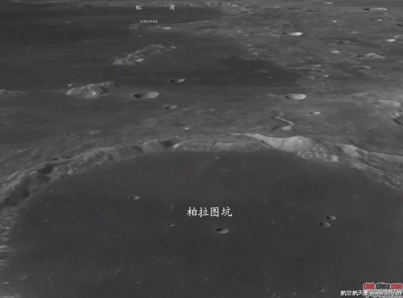 Mission de la sonde Chang'e 2 - Page 2 0112