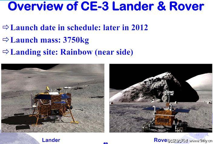 Chang e -3 - Mission Chang'e 3 (pré atterrisage) 0115