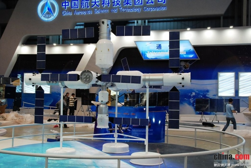 La station spatiale chinoise - 2020 0118