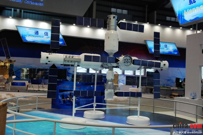 La station spatiale chinoise - 2020 0217