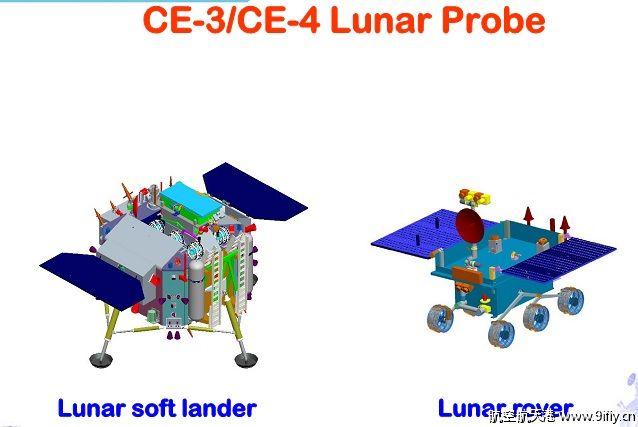 Chang e -3 - Mission Chang'e 3 (pré atterrisage) 0314