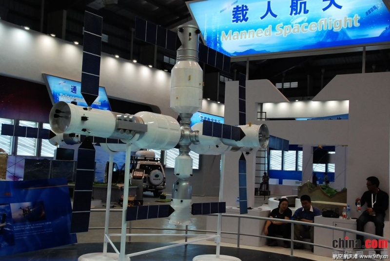 La station spatiale chinoise - 2020 0316