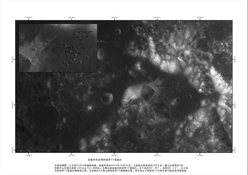 Mission de la sonde Chang'e 2 - Page 2 0411