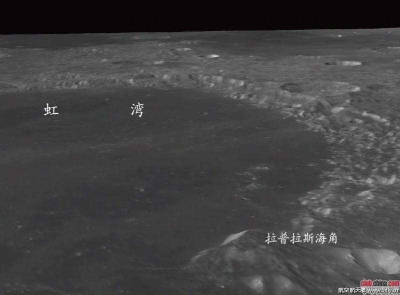 Mission de la sonde Chang'e 2 - Page 2 0412