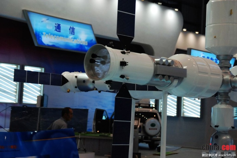 Tiangong - La station spatiale chinoise (CSS) - 2021 0415