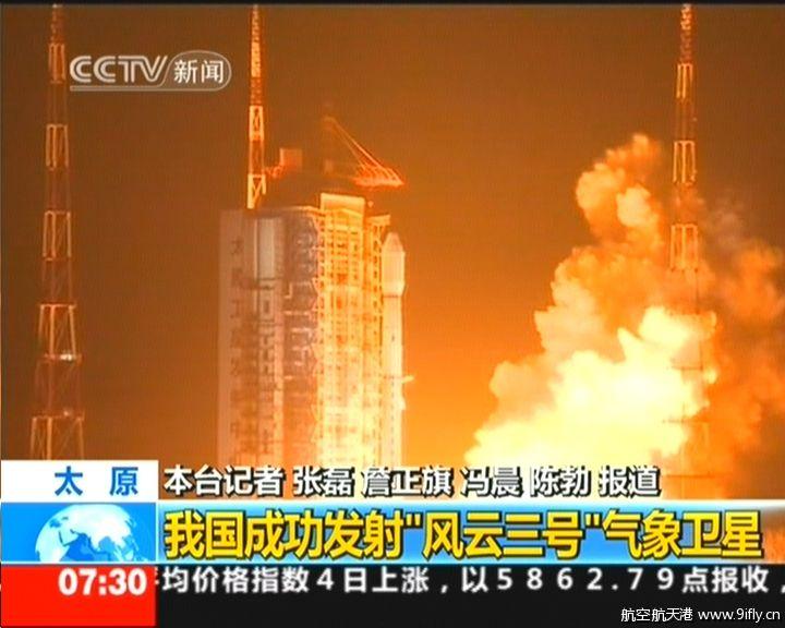 [chine] lancement LM-4C / Fengyun 3B (le 05 novembre 2010) 0510