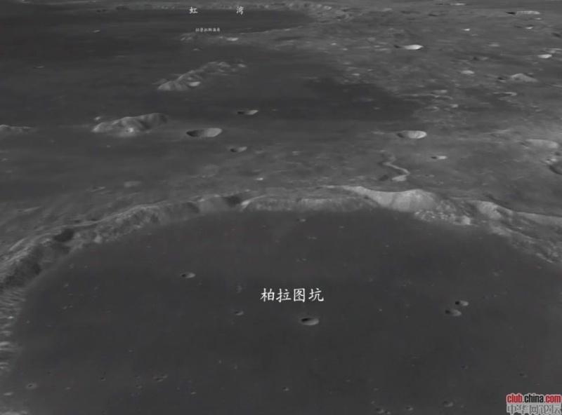 Mission de la sonde Chang'e 2 - Page 2 0513