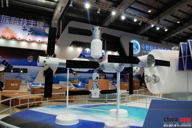 La station spatiale chinoise - 2020 0515