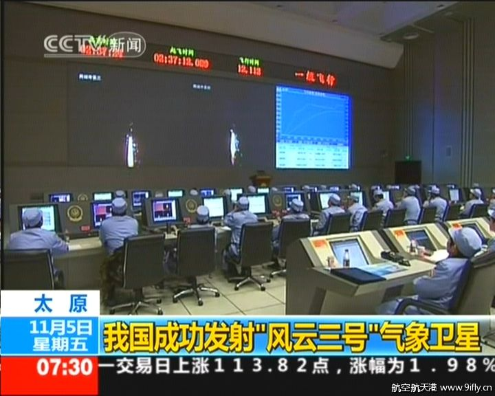 [chine] lancement LM-4C / Fengyun 3B (le 05 novembre 2010) 0710
