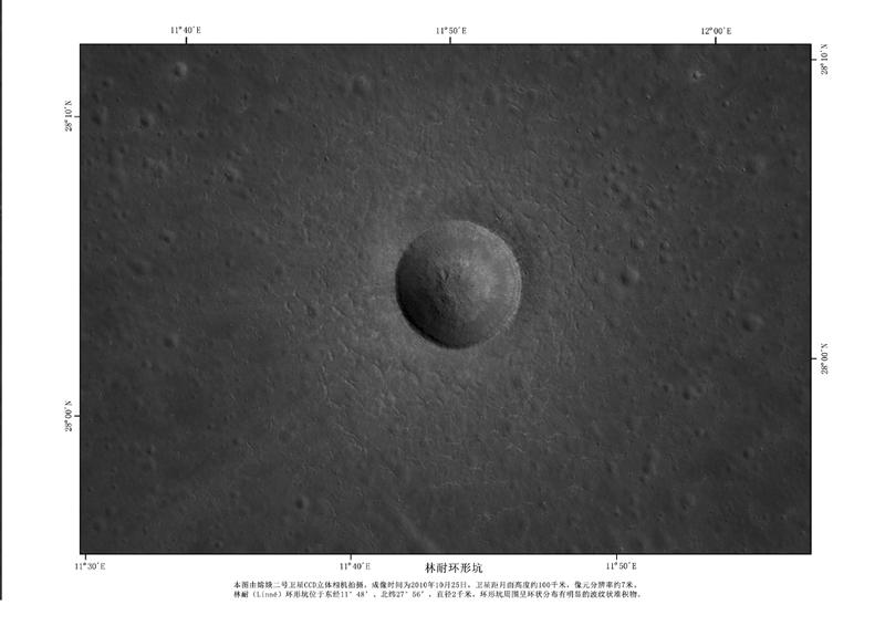 Mission de la sonde Chang'e 2 - Page 2 0711