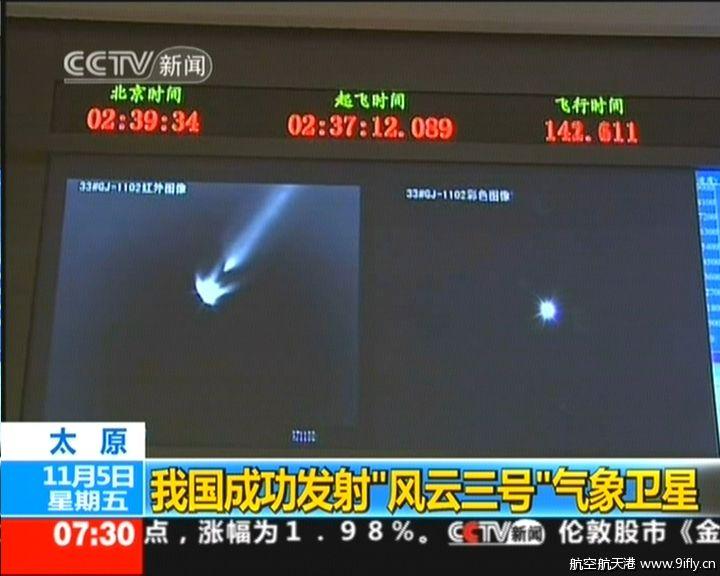 [chine] lancement LM-4C / Fengyun 3B (le 05 novembre 2010) 0810