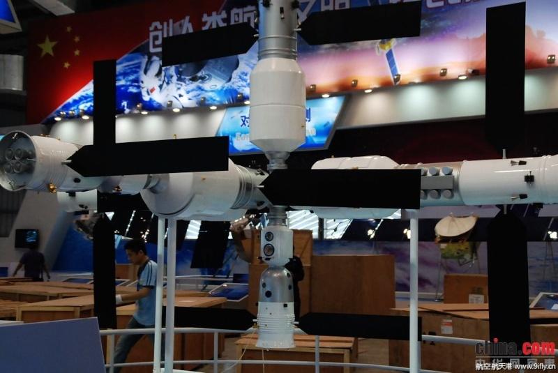 La station spatiale chinoise - 2020 0813