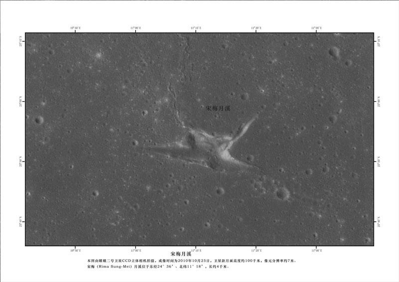 Mission de la sonde Chang'e 2 - Page 2 0911