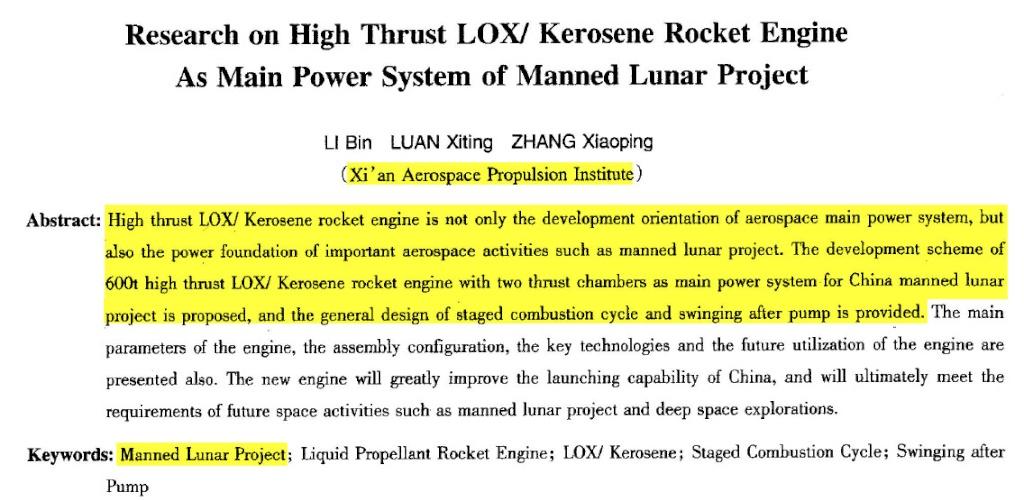 Lanceur super-lourd CZ-9 - 2030 10-04-10