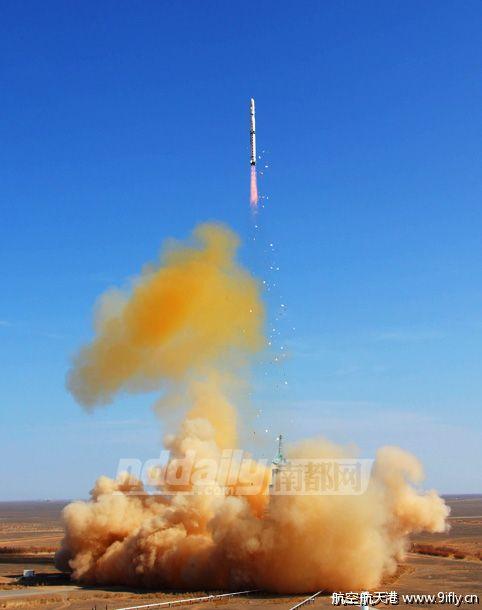 Lancement CZ-4C / Yaogan-9 (05/03/2010) 10030613
