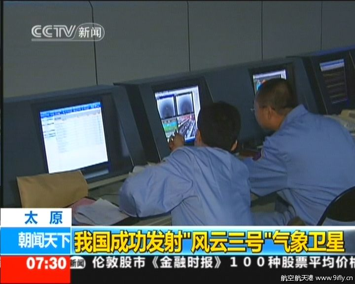[chine] lancement LM-4C / Fengyun 3B (le 05 novembre 2010) 1010