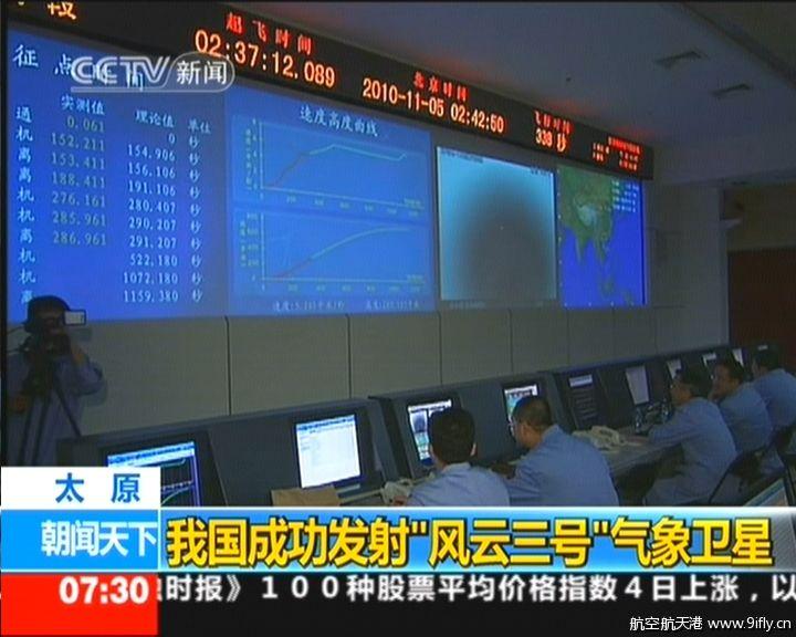 [chine] lancement LM-4C / Fengyun 3B (le 05 novembre 2010) 1110