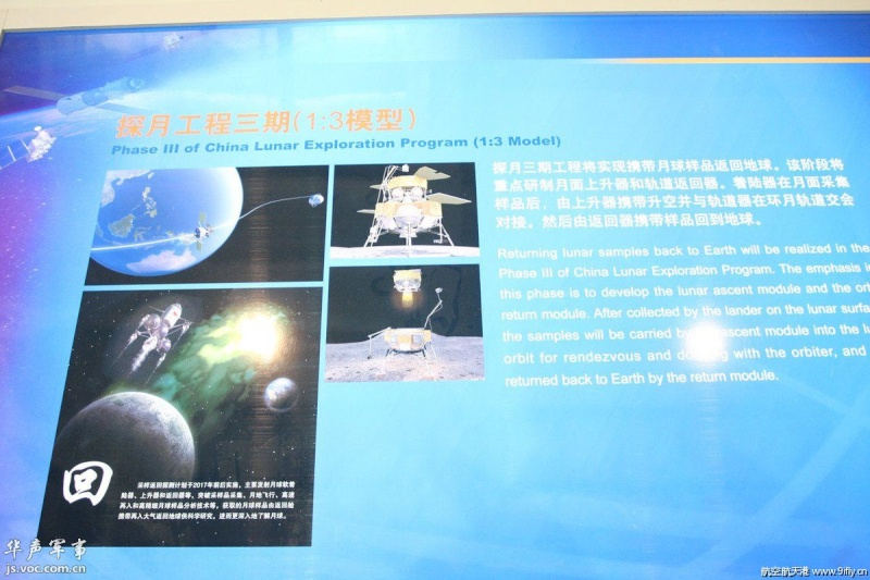 Mission Lunaire Chinoise - Phase II & III 114
