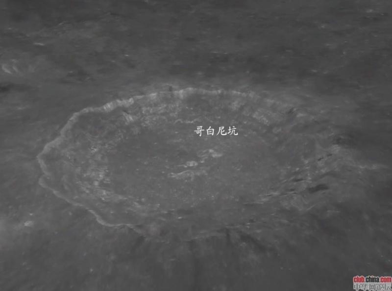 Mission de la sonde Chang'e 2 - Page 2 1311