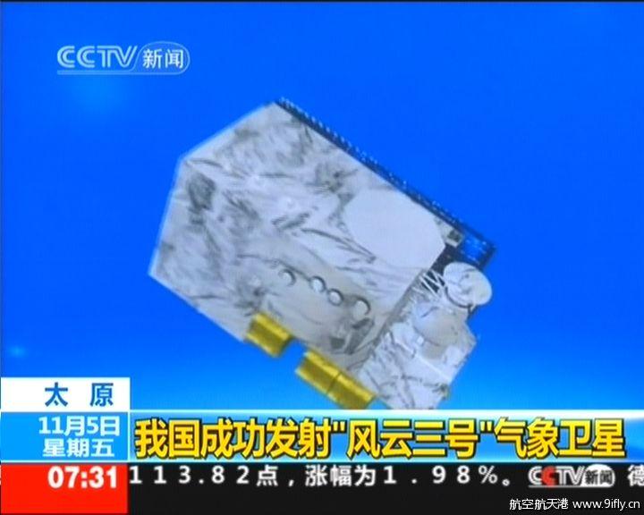 [chine] lancement LM-4C / Fengyun 3B (le 05 novembre 2010) 1410