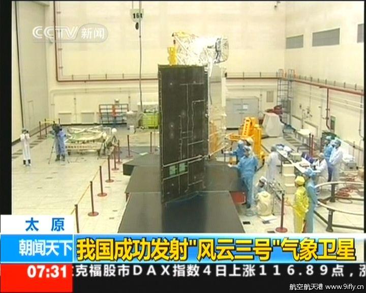[chine] lancement LM-4C / Fengyun 3B (le 05 novembre 2010) 1610