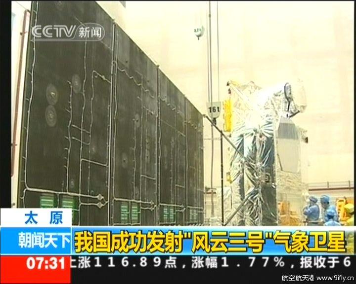 [chine] lancement LM-4C / Fengyun 3B (le 05 novembre 2010) 1710