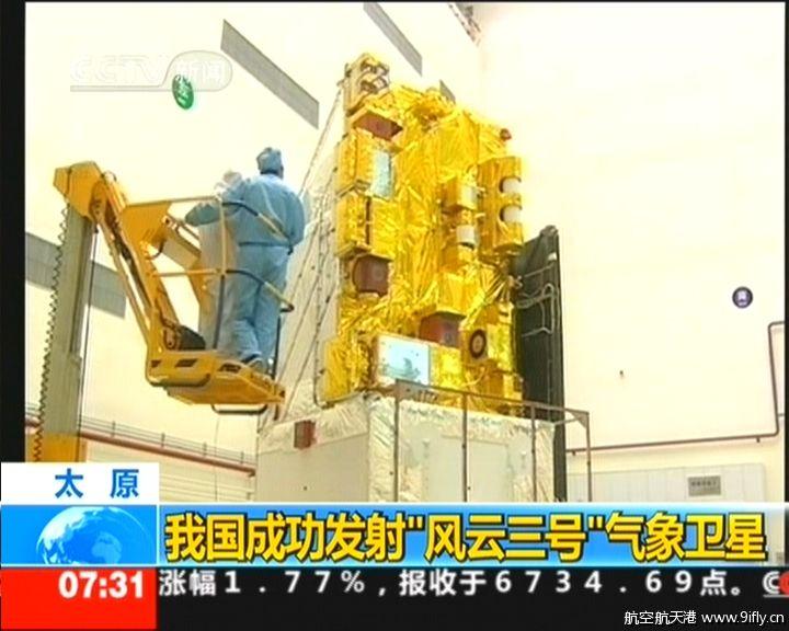 [chine] lancement LM-4C / Fengyun 3B (le 05 novembre 2010) 1810