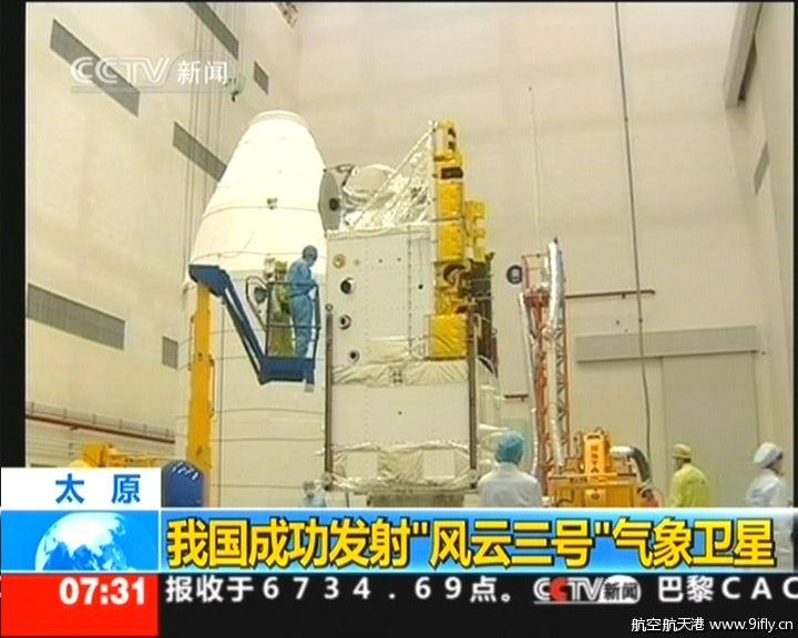 [chine] lancement LM-4C / Fengyun 3B (le 05 novembre 2010) 1910