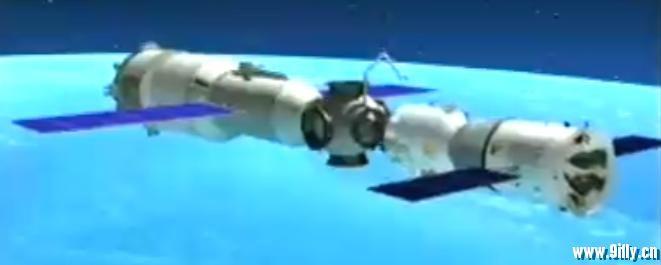 La station spatiale chinoise - 2020 2009_011