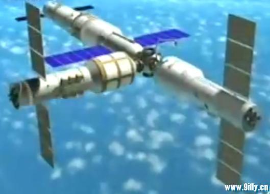 La station spatiale chinoise - 2020 2009_016