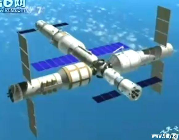 La station spatiale chinoise - 2020 2009_017