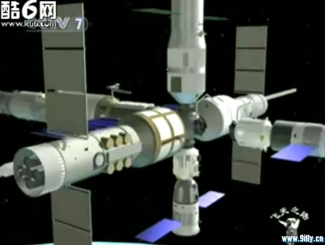 Tiangong - La station spatiale chinoise (CSS) - 2021 2009_018