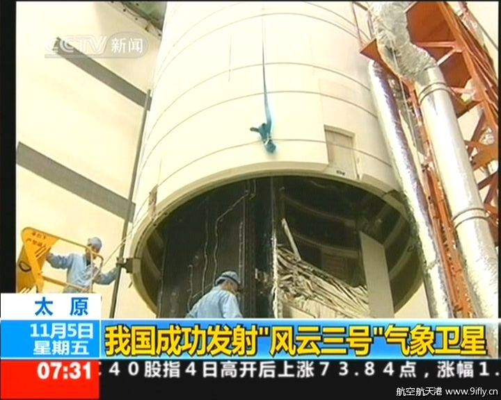 [chine] lancement LM-4C / Fengyun 3B (le 05 novembre 2010) 2110