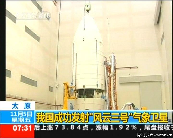 [chine] lancement LM-4C / Fengyun 3B (le 05 novembre 2010) 2210