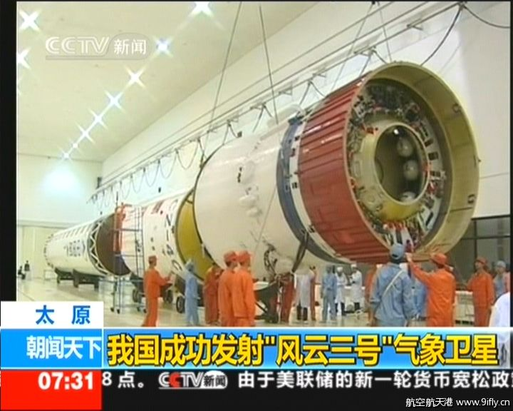 [chine] lancement LM-4C / Fengyun 3B (le 05 novembre 2010) 2510