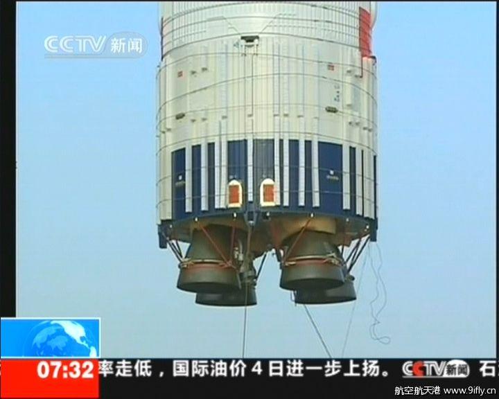 [chine] lancement LM-4C / Fengyun 3B (le 05 novembre 2010) 2610