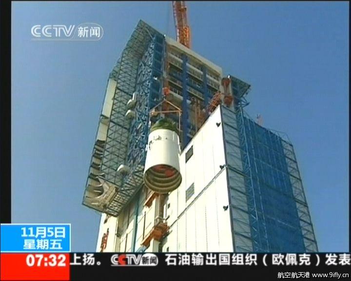 [chine] lancement LM-4C / Fengyun 3B (le 05 novembre 2010) 2710